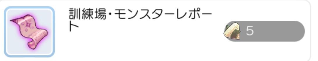 f:id:seohayami0919:20190907140527j:plain