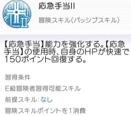 f:id:seohayami0919:20190907223758j:plain