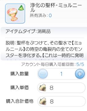 f:id:seohayami0919:20190917142223p:plain