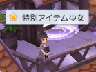f:id:seohayami0919:20190929011544p:plain