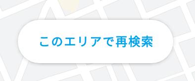 f:id:seohayami0919:20191001142444p:plain