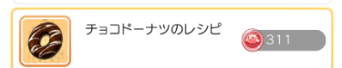 f:id:seohayami0919:20191003152352p:plain