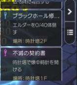 f:id:seohayami0919:20191006102943p:plain