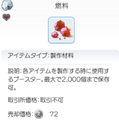 f:id:seohayami0919:20191007100021p:plain