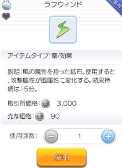 f:id:seohayami0919:20191008103702p:plain