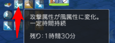 f:id:seohayami0919:20191008103838p:plain