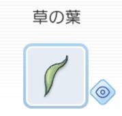 f:id:seohayami0919:20191019175233p:plain