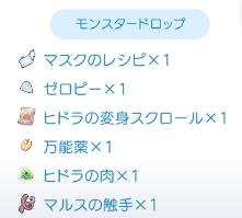 f:id:seohayami0919:20191022201144p:plain
