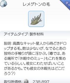 f:id:seohayami0919:20191023194811p:plain
