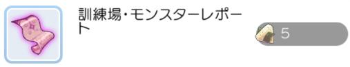 f:id:seohayami0919:20191025020544p:plain