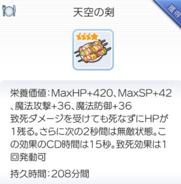 f:id:seohayami0919:20191029174218p:plain