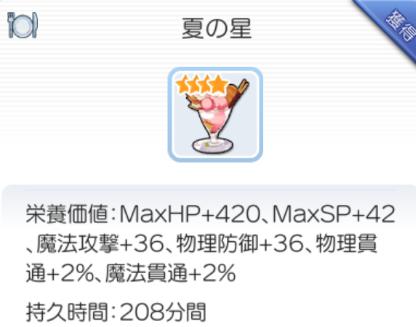 f:id:seohayami0919:20191031094145p:plain