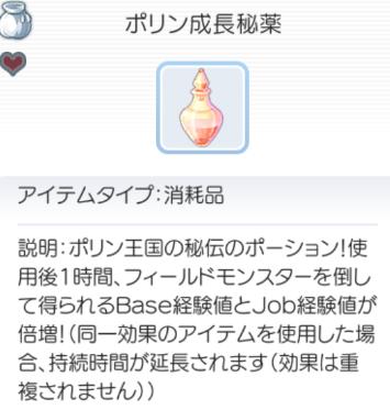 f:id:seohayami0919:20191101220704p:plain