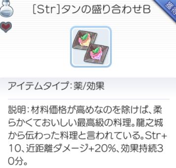 f:id:seohayami0919:20191101231005p:plain