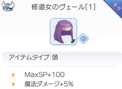 f:id:seohayami0919:20191104064253p:plain