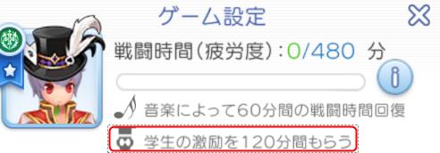 f:id:seohayami0919:20191113102522p:plain