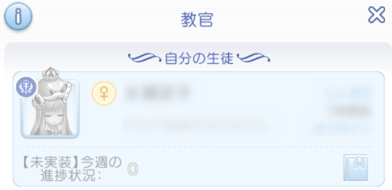 f:id:seohayami0919:20191113102633p:plain
