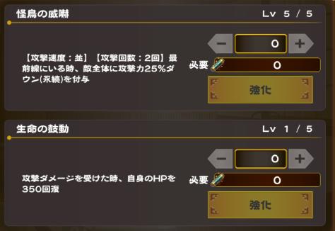 f:id:seohayami0919:20191129215819p:plain