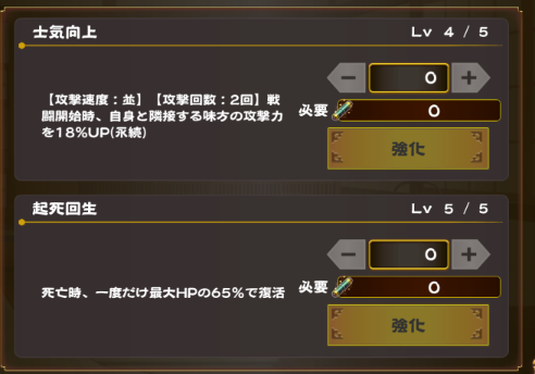 f:id:seohayami0919:20191130054851p:plain