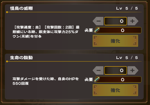 f:id:seohayami0919:20191130054954p:plain