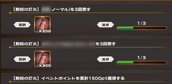 f:id:seohayami0919:20191201154542p:plain