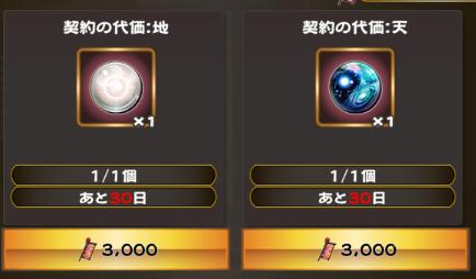 f:id:seohayami0919:20191201154808p:plain