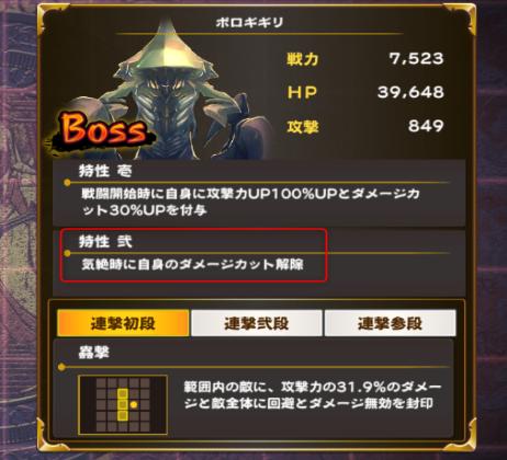 f:id:seohayami0919:20191202103714p:plain