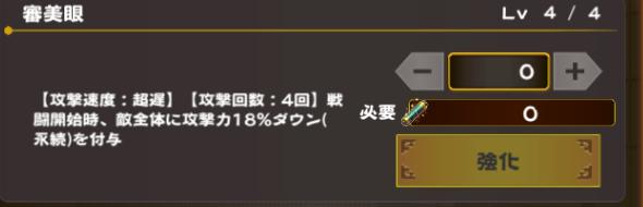 f:id:seohayami0919:20191203082605p:plain