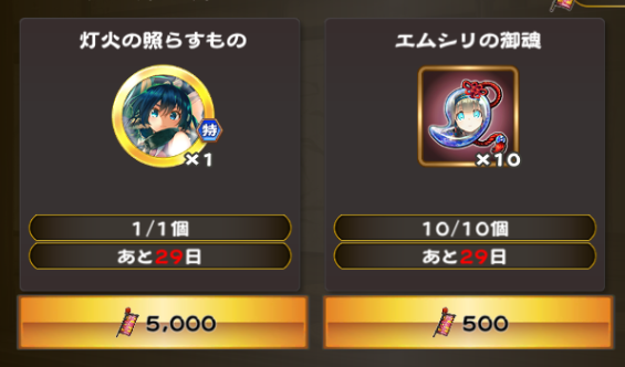 f:id:seohayami0919:20191203090328p:plain