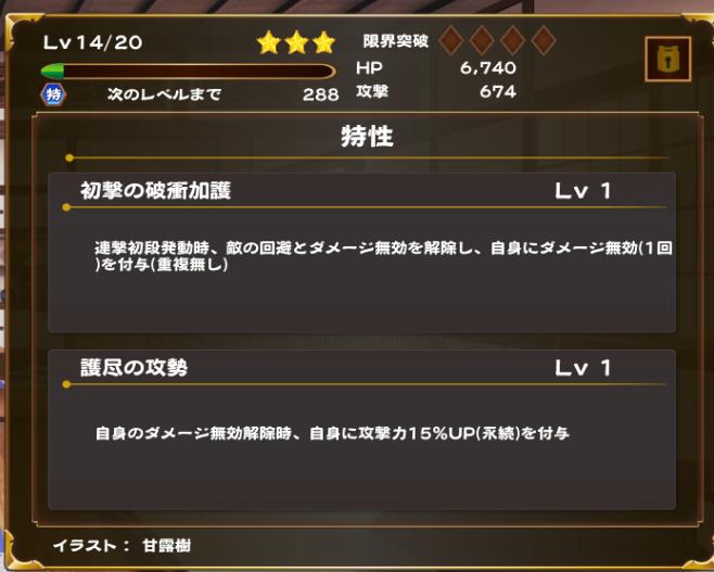 f:id:seohayami0919:20191204071413p:plain
