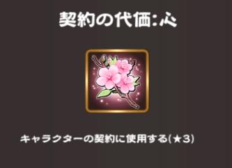 f:id:seohayami0919:20191204073602p:plain