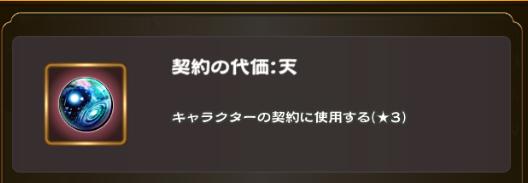 f:id:seohayami0919:20191210091111p:plain