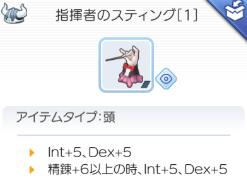 f:id:seohayami0919:20191220113134p:plain