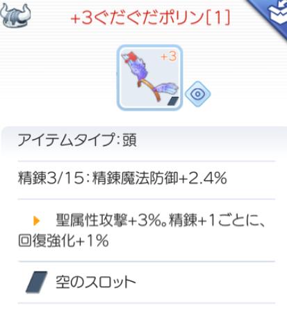 f:id:seohayami0919:20191220215209p:plain