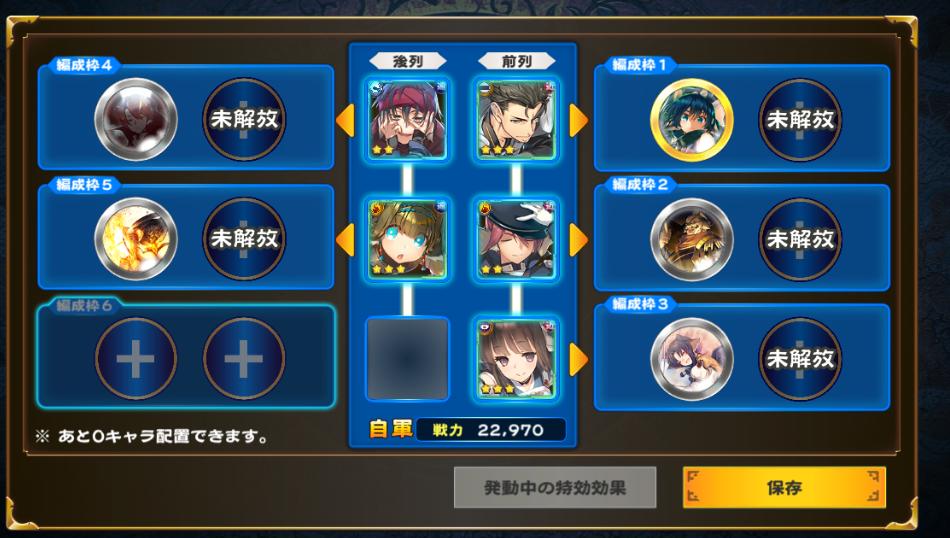 f:id:seohayami0919:20200102184831p:plain
