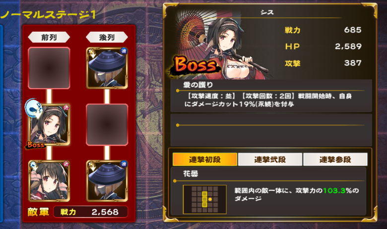 f:id:seohayami0919:20200102185305p:plain