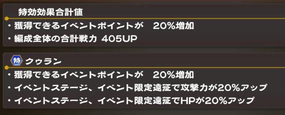 f:id:seohayami0919:20200103070020p:plain