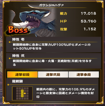 f:id:seohayami0919:20200103071131p:plain