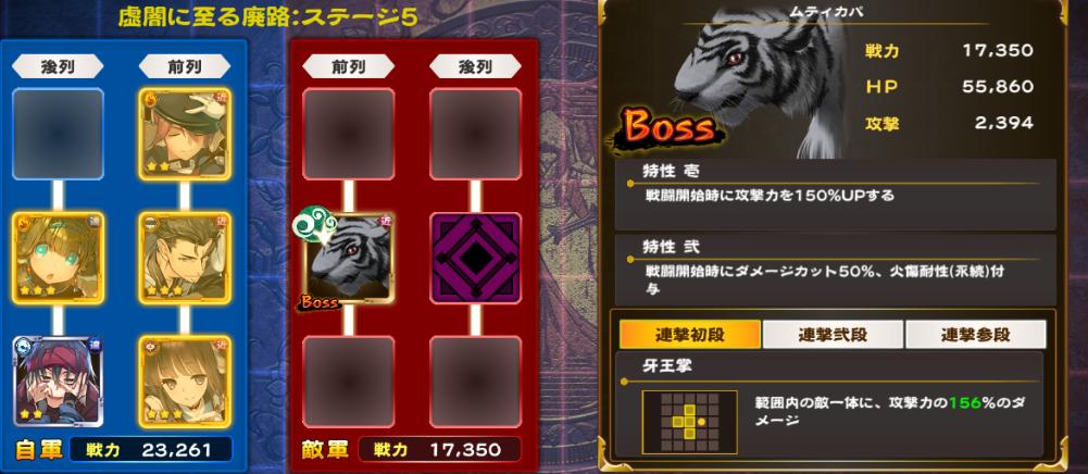 f:id:seohayami0919:20200103071937p:plain
