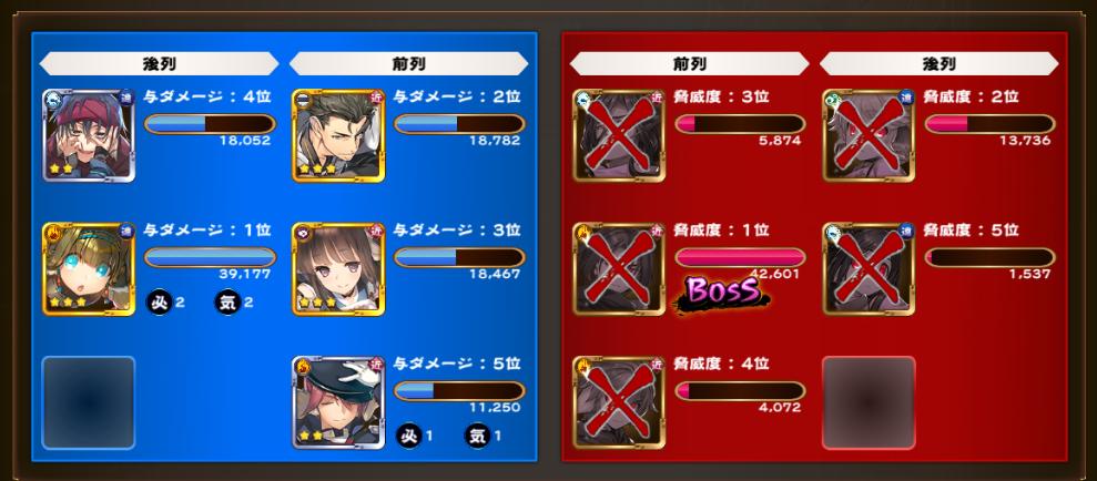 f:id:seohayami0919:20200103083835p:plain