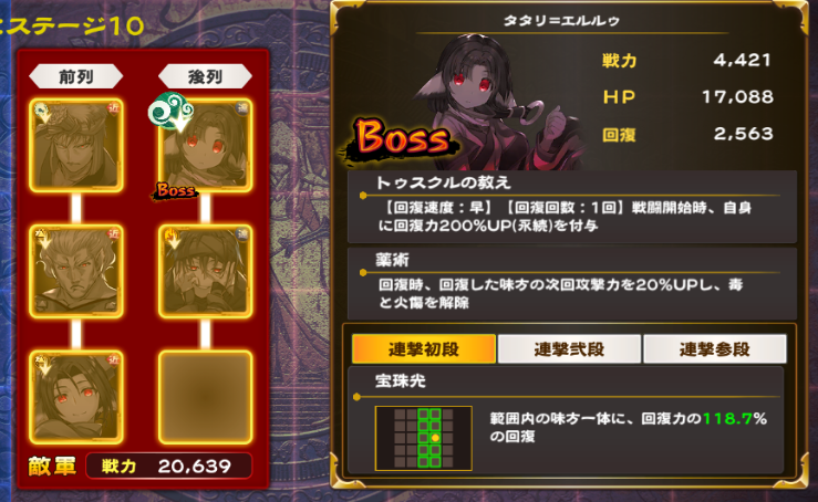 f:id:seohayami0919:20200103084339p:plain