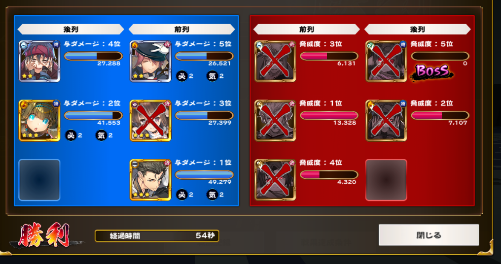 f:id:seohayami0919:20200103084701p:plain