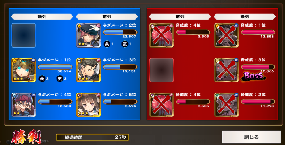 f:id:seohayami0919:20200103103506p:plain