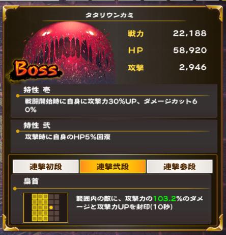 f:id:seohayami0919:20200103105413p:plain