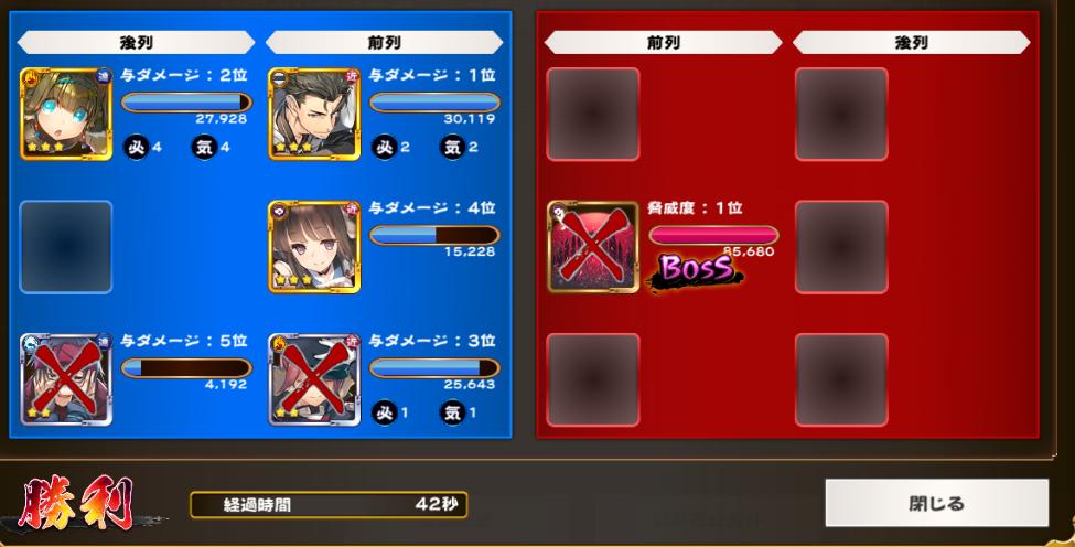 f:id:seohayami0919:20200103105604p:plain