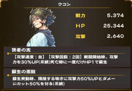 f:id:seohayami0919:20200104203434p:plain
