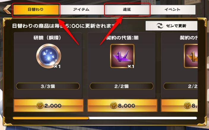 f:id:seohayami0919:20200105181909p:plain