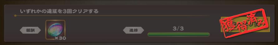 f:id:seohayami0919:20200105183138p:plain
