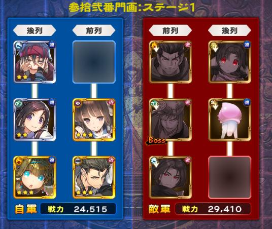f:id:seohayami0919:20200105184611p:plain