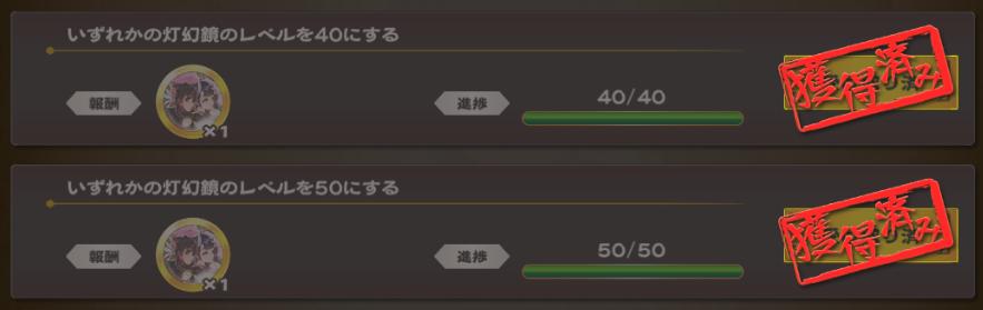 f:id:seohayami0919:20200106091755p:plain
